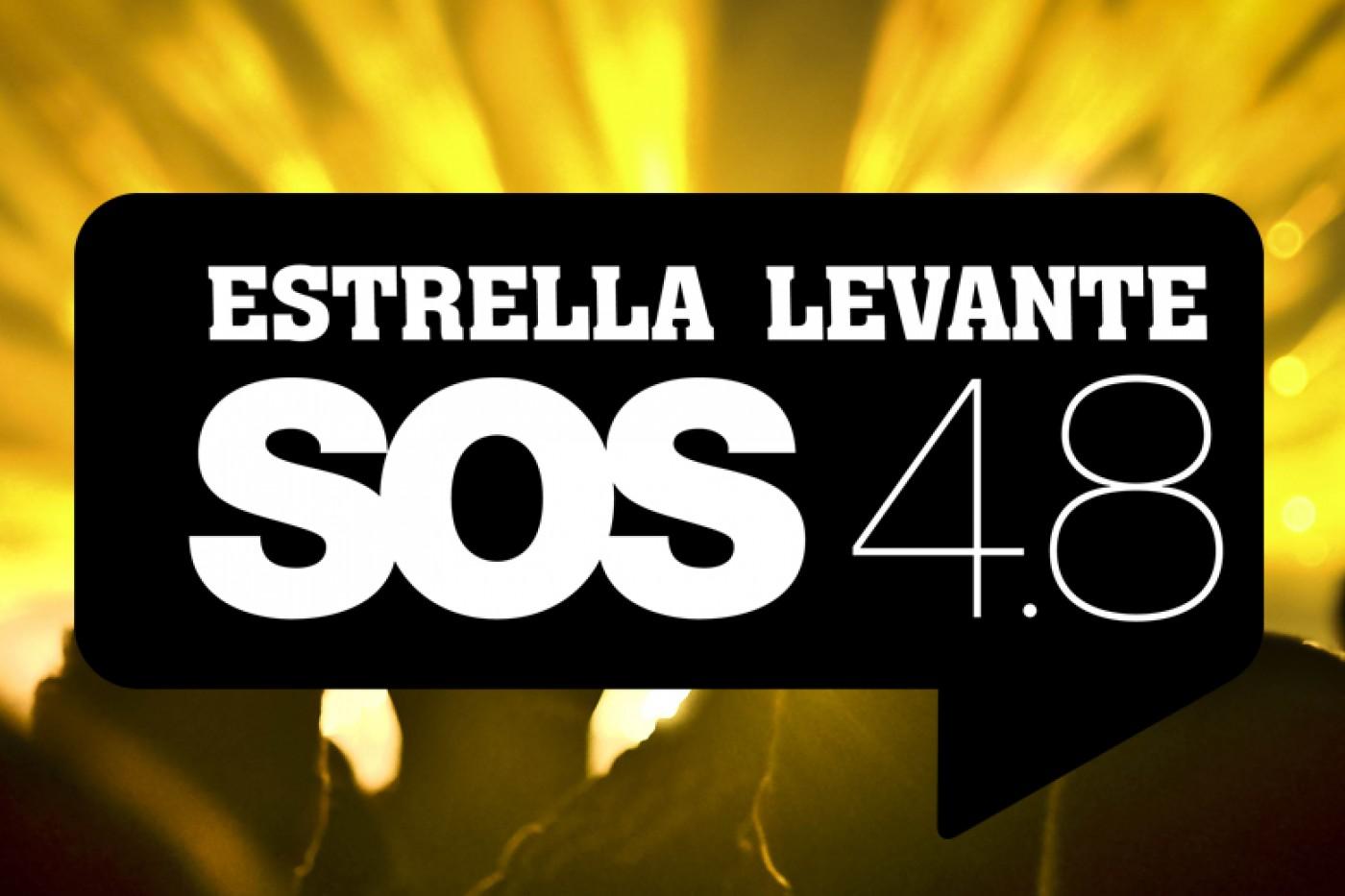 SOS_Prueba